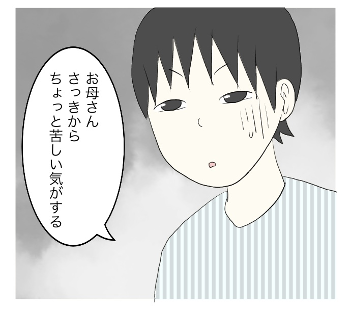 f:id:suzume-no-su:20200908005328j:plain