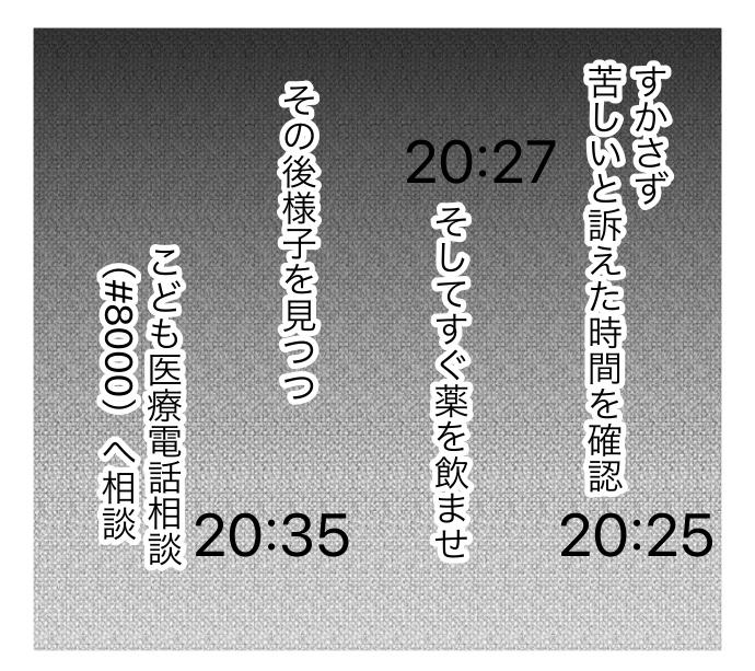 f:id:suzume-no-su:20200908005350j:plain