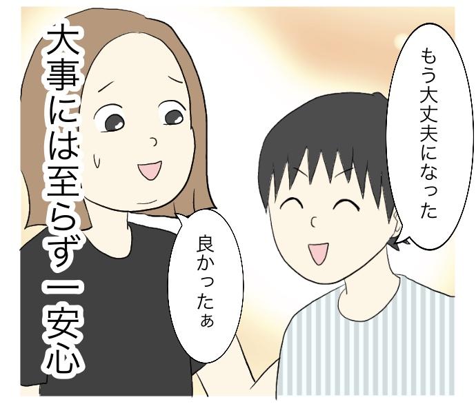 f:id:suzume-no-su:20200908005427j:plain
