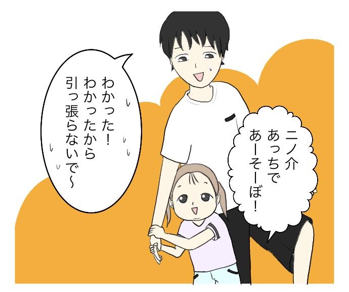 f:id:suzume-no-su:20200909005019j:plain