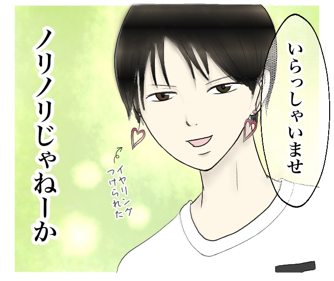 f:id:suzume-no-su:20200909005108j:plain