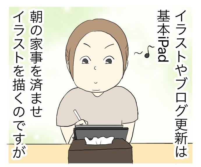f:id:suzume-no-su:20200910112946j:plain