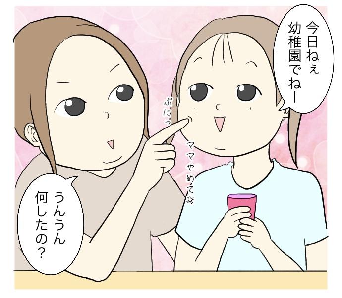 f:id:suzume-no-su:20200910113007j:plain