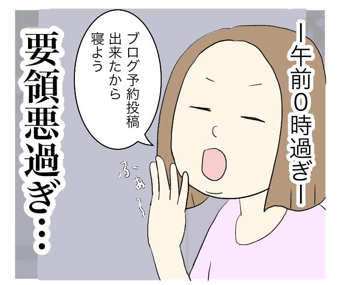 f:id:suzume-no-su:20200910113042j:plain