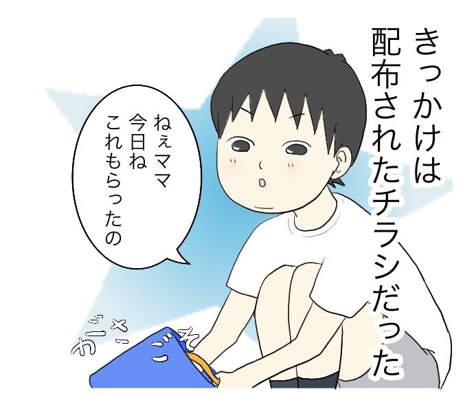 f:id:suzume-no-su:20200911000942j:plain