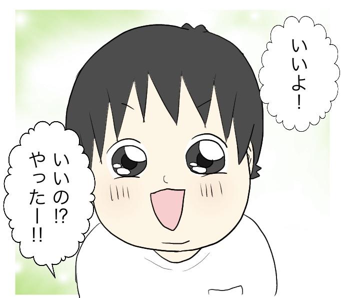 f:id:suzume-no-su:20200911001028j:plain