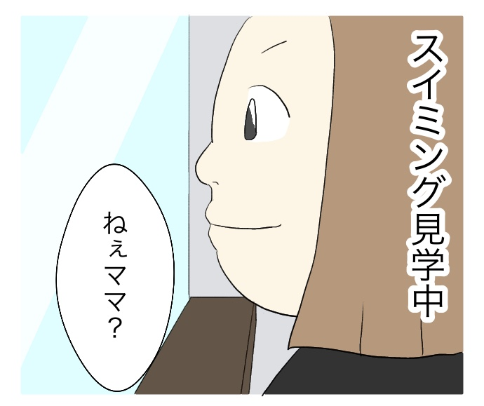 f:id:suzume-no-su:20200912010608j:plain