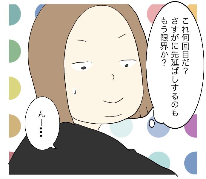 f:id:suzume-no-su:20200912010649j:plain