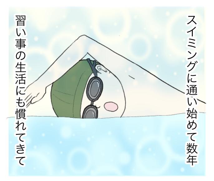 f:id:suzume-no-su:20200914233042j:plain