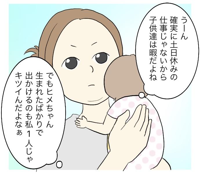 f:id:suzume-no-su:20200914233121j:plain