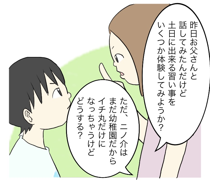 f:id:suzume-no-su:20200914233151j:plain