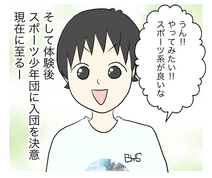 f:id:suzume-no-su:20200914233208j:plain