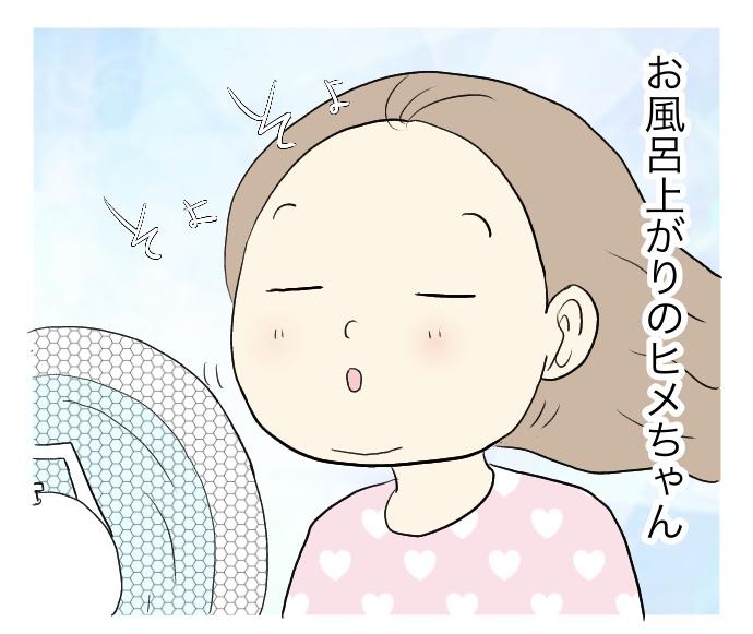 f:id:suzume-no-su:20200916000603j:plain