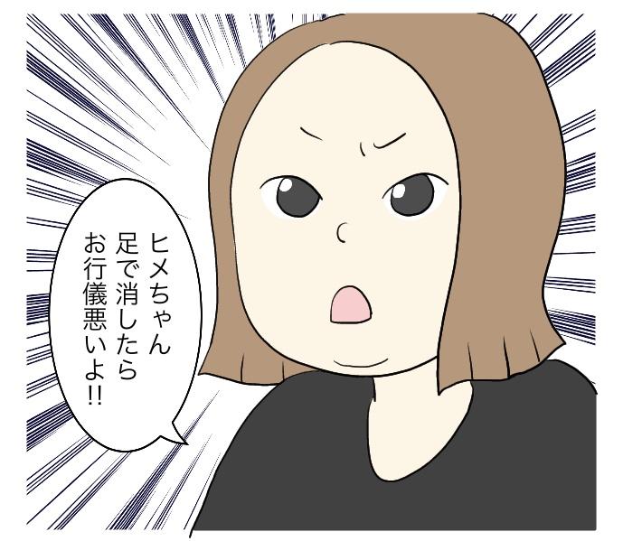 f:id:suzume-no-su:20200916000630j:plain