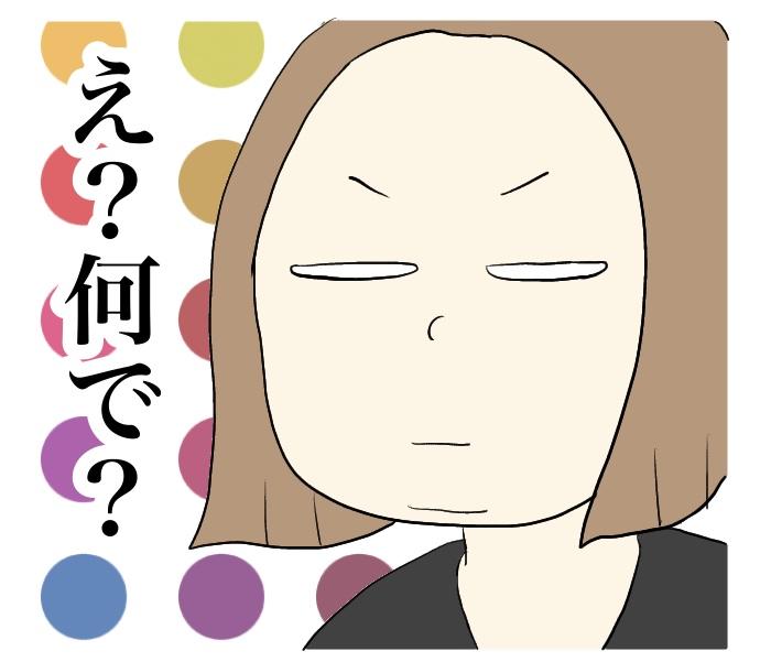 f:id:suzume-no-su:20200916000723j:plain