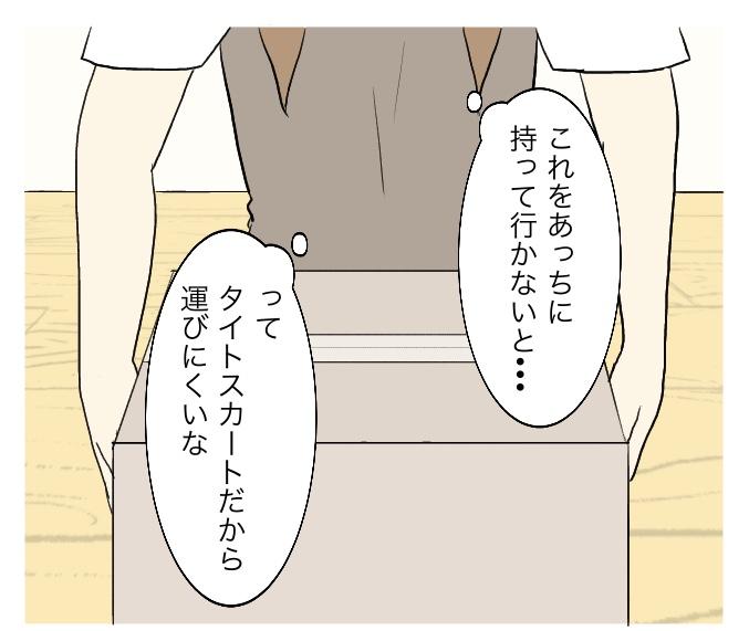 f:id:suzume-no-su:20200916222927j:plain