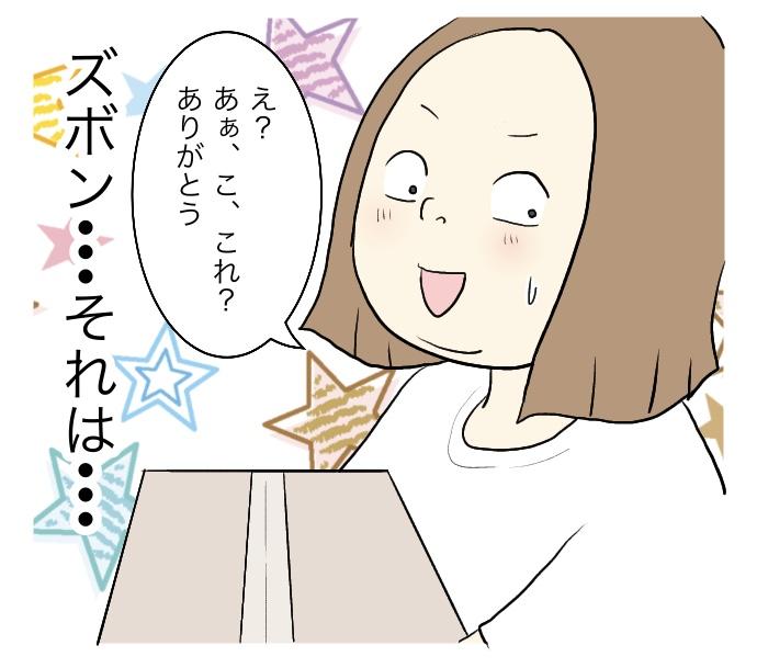 f:id:suzume-no-su:20200916223015j:plain