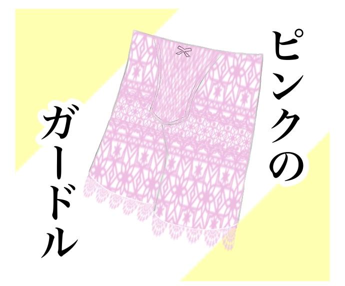 f:id:suzume-no-su:20200916223027j:plain