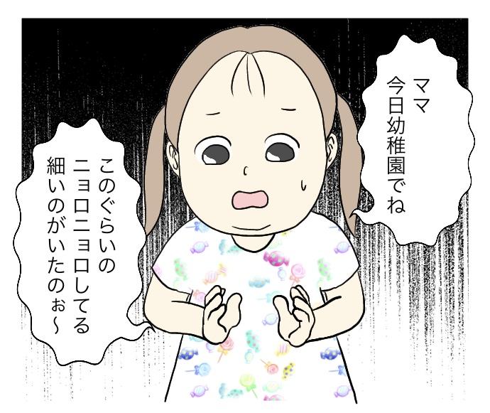 f:id:suzume-no-su:20200918005314j:plain