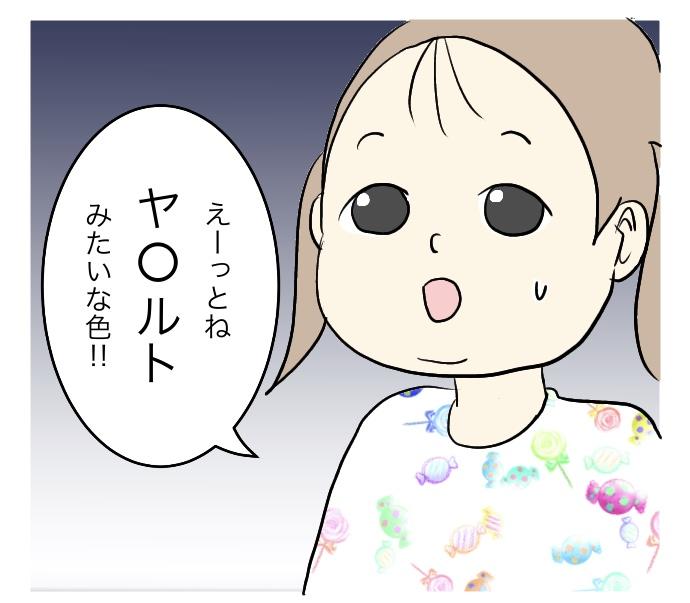 f:id:suzume-no-su:20200918005336j:plain
