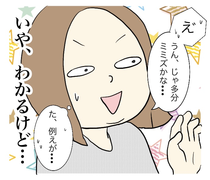 f:id:suzume-no-su:20200918005348j:plain
