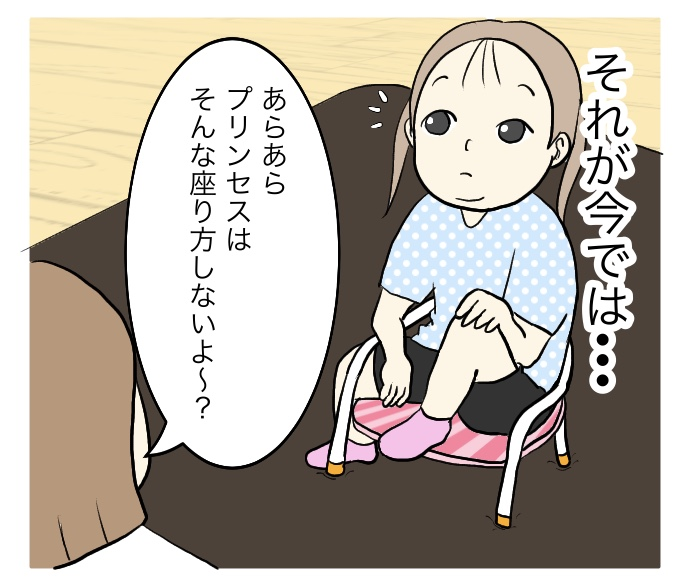 f:id:suzume-no-su:20200919020116j:plain