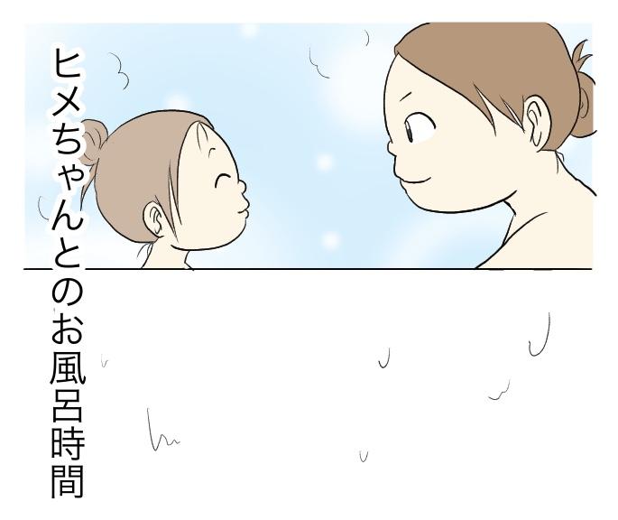 f:id:suzume-no-su:20200919231937j:plain