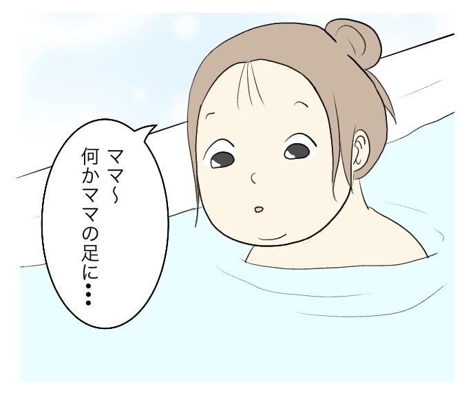 f:id:suzume-no-su:20200919231949j:plain