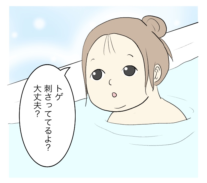f:id:suzume-no-su:20200919232040j:plain