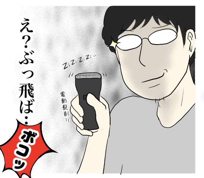 f:id:suzume-no-su:20200924105004j:plain