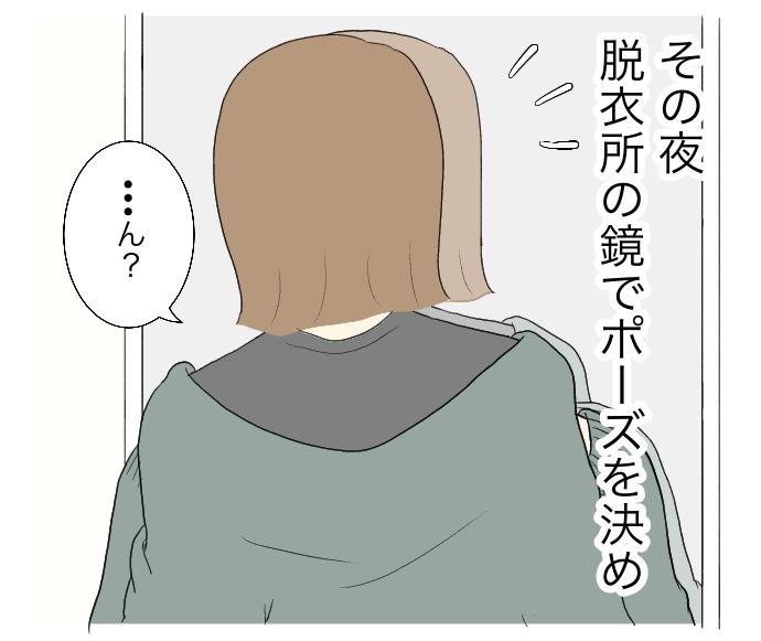 f:id:suzume-no-su:20200929114355j:plain