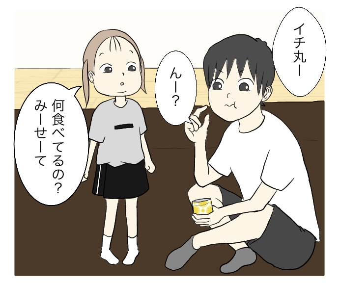 f:id:suzume-no-su:20200930150427j:plain
