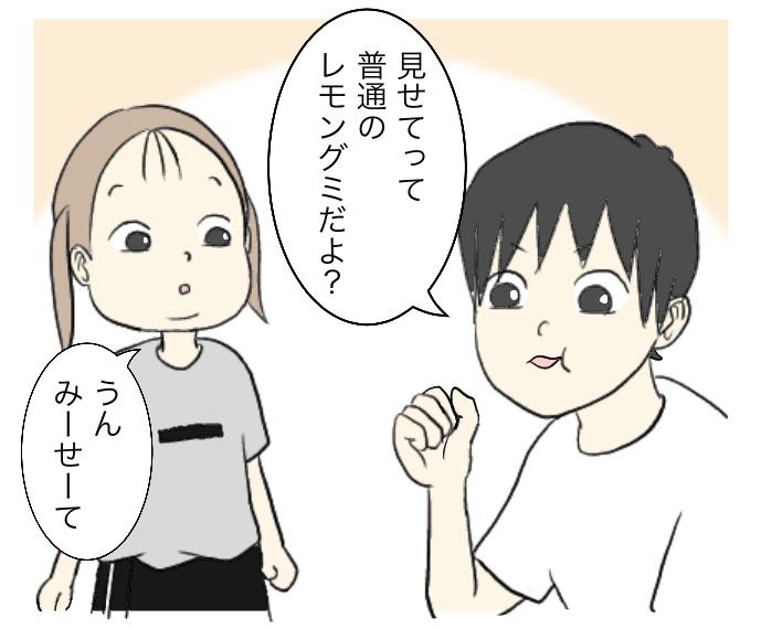 f:id:suzume-no-su:20200930150437j:plain