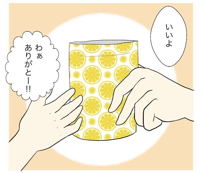 f:id:suzume-no-su:20200930150447j:plain