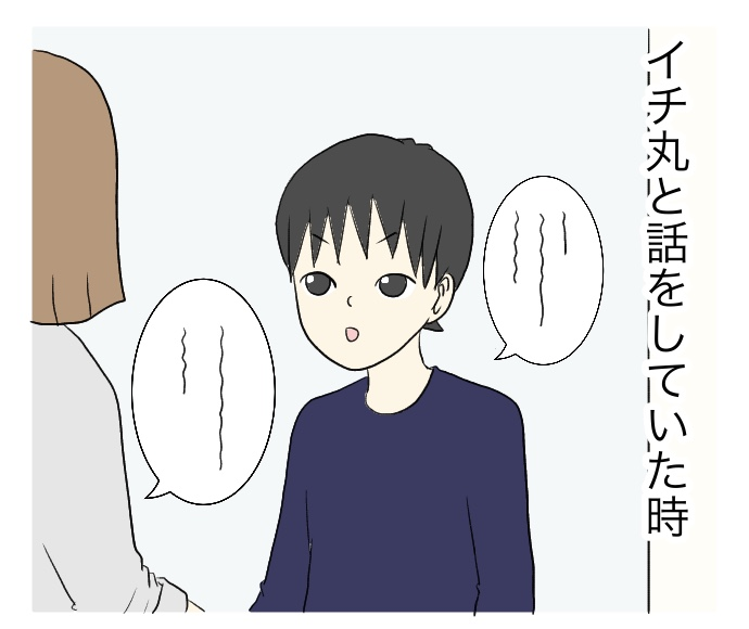 f:id:suzume-no-su:20201001164306j:plain