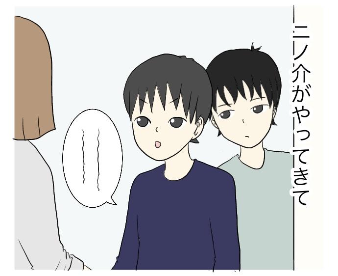 f:id:suzume-no-su:20201001164316j:plain