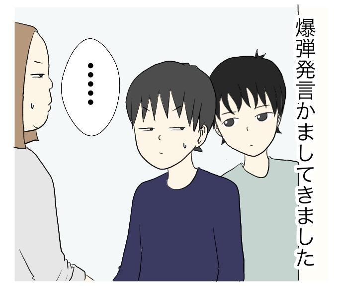 f:id:suzume-no-su:20201001164338j:plain
