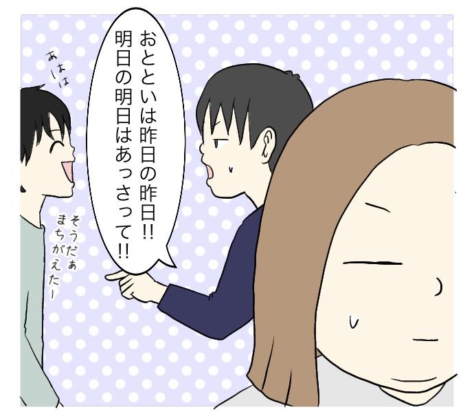 f:id:suzume-no-su:20201001164907j:plain