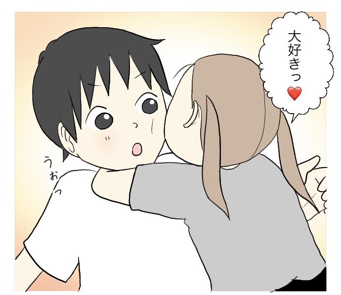 f:id:suzume-no-su:20201002142223j:plain