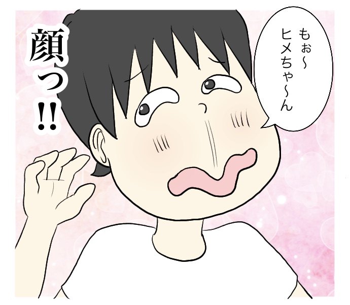 f:id:suzume-no-su:20201002142358j:plain