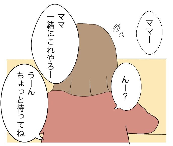 f:id:suzume-no-su:20201127123307j:plain