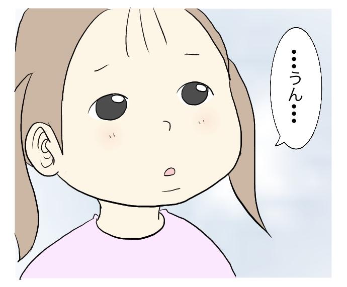 f:id:suzume-no-su:20201127123318j:plain
