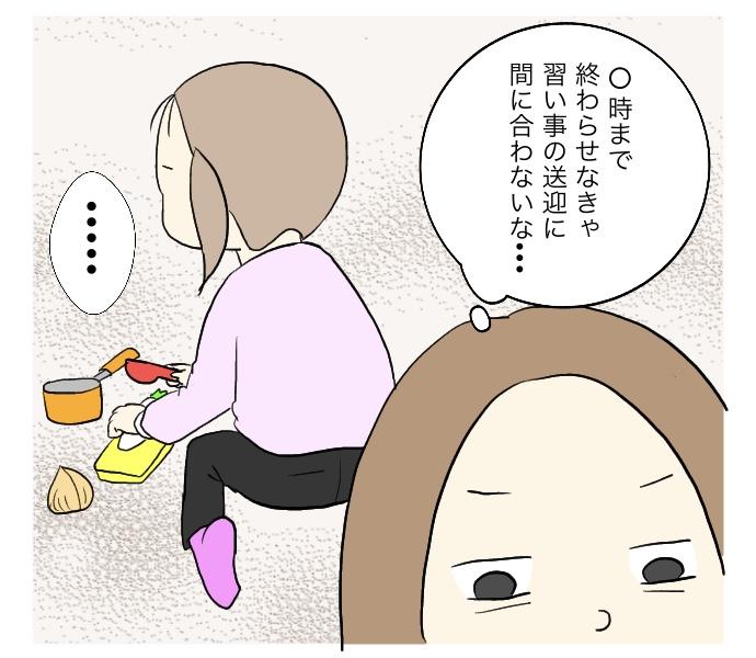 f:id:suzume-no-su:20201127123331j:plain