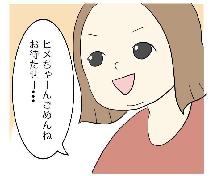 f:id:suzume-no-su:20201127123342j:plain