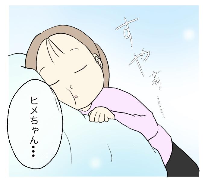 f:id:suzume-no-su:20201127123351j:plain