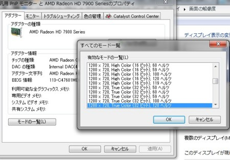 f:id:suzume_r:20131219165643j:image