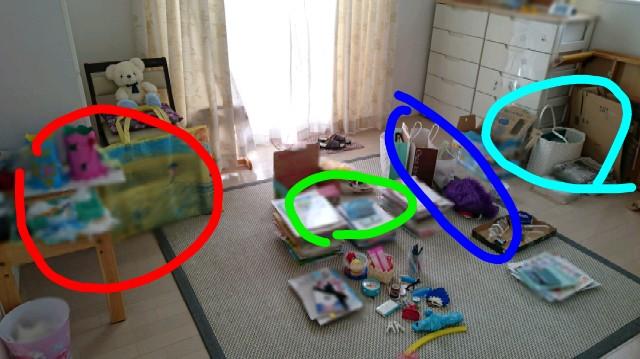 f:id:suzumenohakama:20180325202346j:image