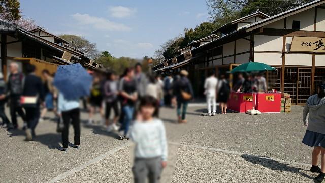 f:id:suzumenohakama:20180331154248j:image