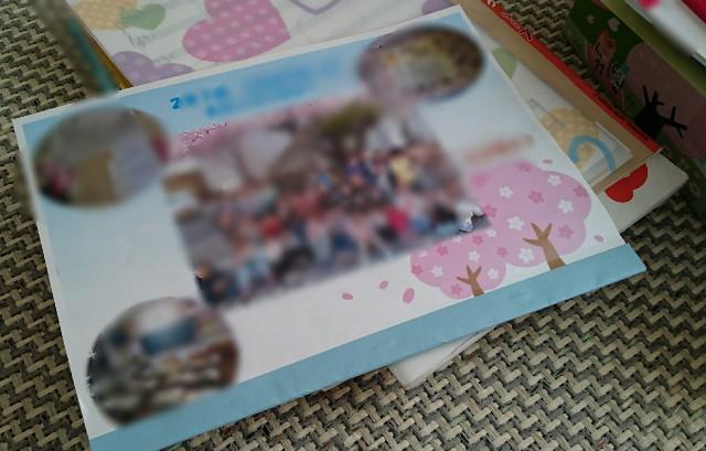 f:id:suzumenohakama:20180402184204j:image