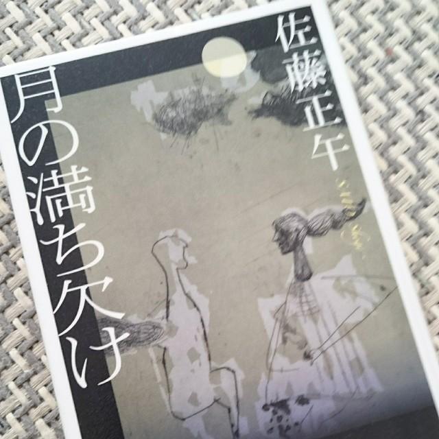 f:id:suzumenohakama:20180411112254j:image